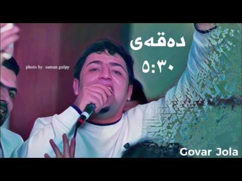 Aram Shayda ~ Shty Shaz (Mayawa)