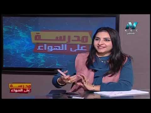 دراسات الصف الثاني الاعدادي 2020 ترم أول الحلقة 13 - عثمان بن عفان