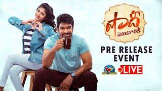Shaadi Mubarak Movie Pre Release Event LIVE | Sagar RK Naidu |Dil Raju |