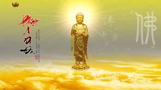 Lạy Phật 6 chữ 3 3 4