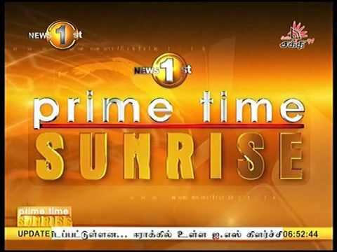 Shakthi TV Morning