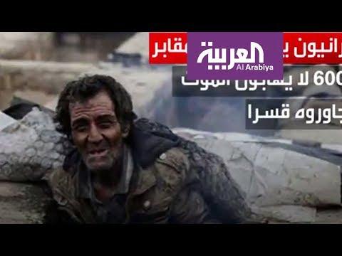 العرب اليوم - شاهد: الفقر في إيران يدفع المعدمين إلى النوم في المقابر
