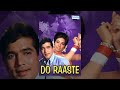 Do Raaste (1969) - Hindi Full Movie - Rajesh Khanna - Mumtaz - 60's Superhit Bollywood Movie