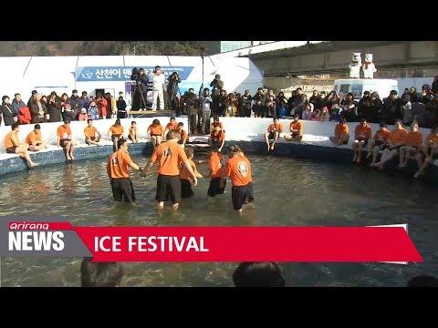 العرب اليوم - انطلاق مهرجان الصيد في الجليد