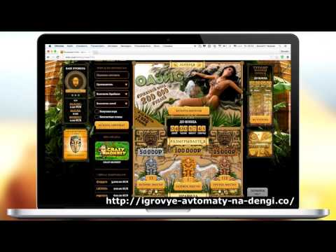 Видео-обзор игрового клуба Казино Эльдорадо - бонусы, отзывы, игровые автоматы