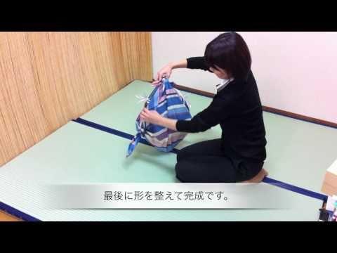 風呂敷の結び方 包み方 風呂敷バッグ 作り方動画 シンプルバッグ