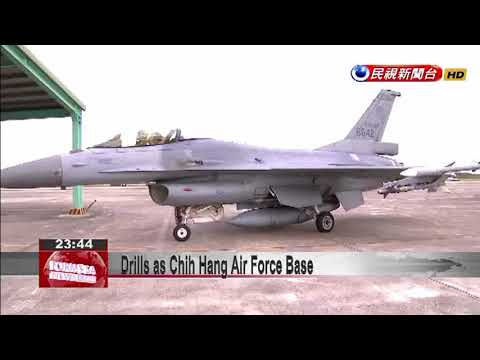 Military drills held at the Chih...