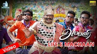 Life E Machaan Song Video HD - Ammani