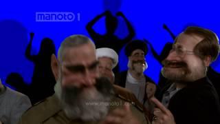 دانلود موزیک ویدیو لبنان لبنان گروه شبکه نیم