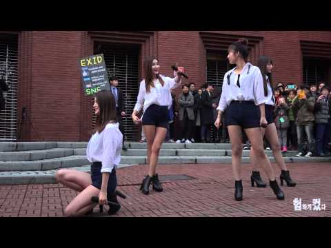 Gái hàn Nhảy cực đẹp gây hỗn loạn khu phố