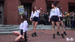 Nhảy Thế Này Kích Thích Quá