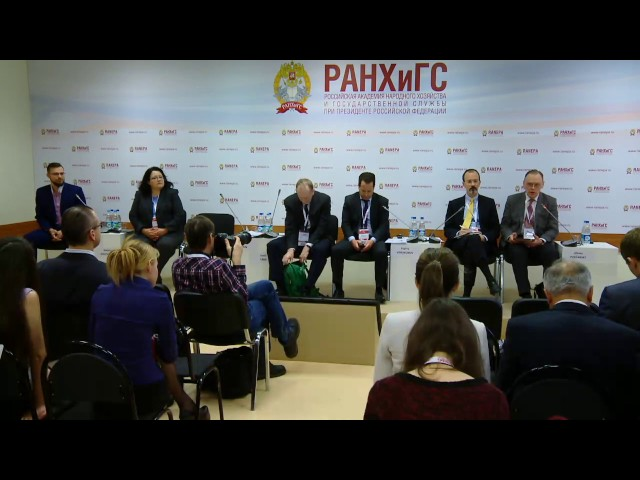 Trade and Economic Development Strategy for Russia and EAEU in the Current Context