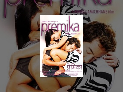 PREMIKA | Superhit Nepali Full Movie Premika | Feat. Suman Singh, Jharana Thapa,