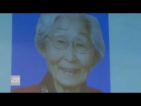 한인사회 소식 6.21.16 KBS America News