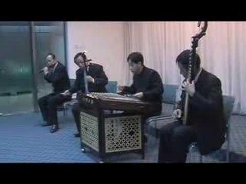 Beijing Classical Music Ensemble