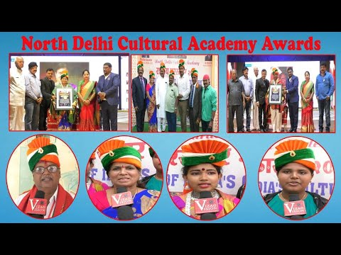North Delhi Cultural Academy Awards Celebration Of India's Culture in Visakhapatnam,Vizag Vision...