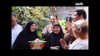 الطبخة والجيران - بغداد مدينة الاعضمية 2