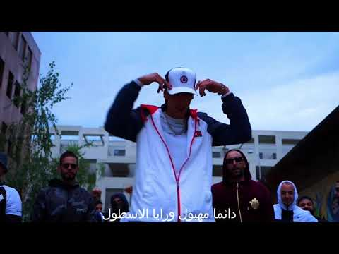 O.G - Nassik fi Ismek (Official Music Video)