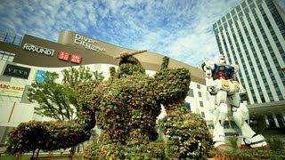 Flower GUNDAM Topiary
