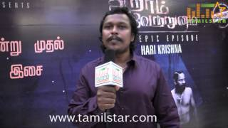 Producer Ajay at Aaram Vettrumai Movie Audio Launch