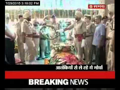 शहीद एसपी बलजीत सिंह का अंतिम संस्कार