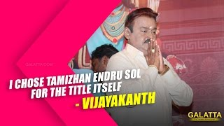 I chose Tamizhan Endru Sol for the Title Itself – Vijayakanth Kollywood News 24/11/2015 Tamil Cinema Online