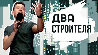 HG Online 10.05.2020 - Руслан Парнюк