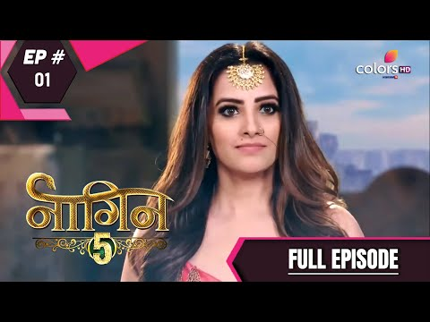 Naagin 5 | Full Episode 1 | With English Subtitles