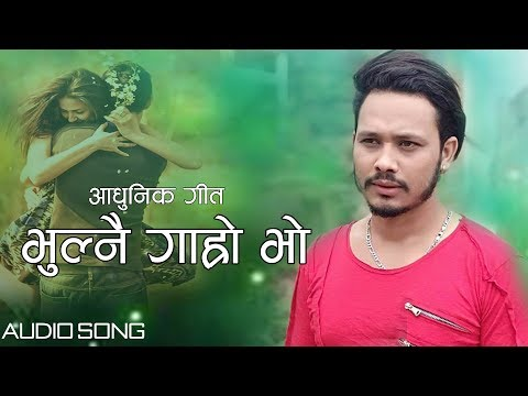 (New Nepali Adhunik Song || Bhulnai Garo Bho || Pawan Bhat 2075/2018 HIm Samjhauta - Duration: 4 minutes, 49 seconds.)