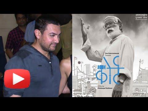 Aamir Khan In Love With National Award Winning Fil