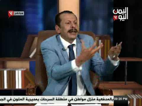 اليمن اليوم 2017 1 16