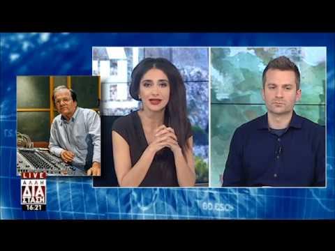 Η απάντηση των δημιουργών στον Κ.Μητσοτάκη για το βίντεο της συνάντησής τους| 17/04/19 | ΕΡΤ