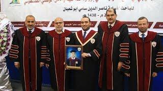 مناقشة رسالة ماجستير الباحث أسامة  أبو شعبان