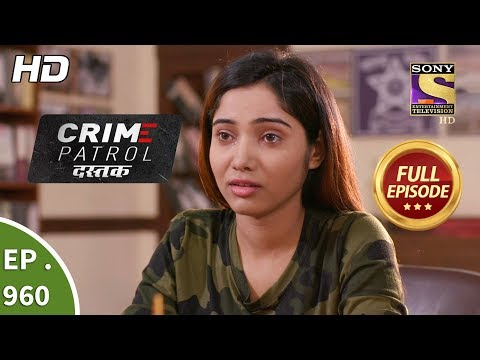 Crime Patrol Dastak - Ep 960 - Full Episode - 22nd January, 2019