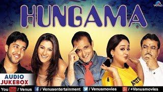 Hungama Audio Jukebox   Akshaye Khanna, Aftab Shivdasani, Rimi Sen, Paresh Rawal  