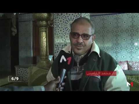 تفاعل مغاربة مع قرار منع أجهزة بالمطارات