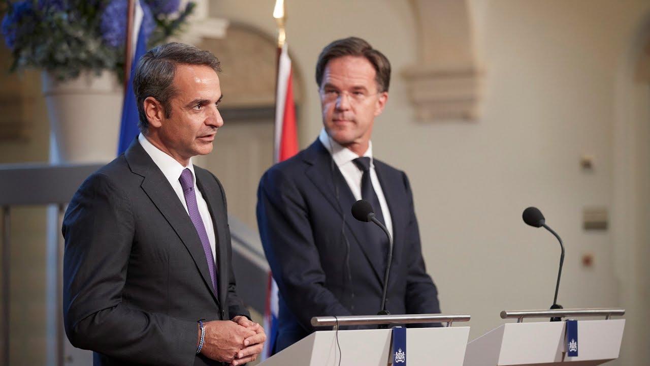 Κοινές δηλώσεις του Πρωθυπουργού Κυριάκου Μητσοτάκη με τον Πρωθυπουργό της Ολλανδίας κ. Μαρκ Ρούτε