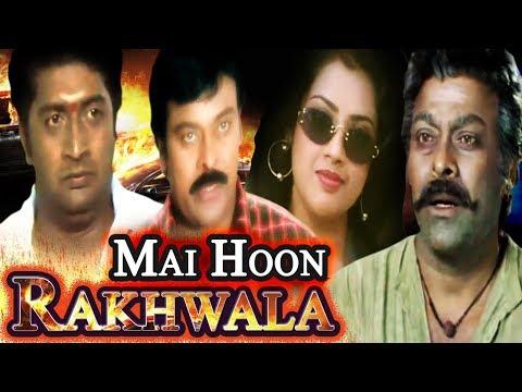 Latest Hindi Dubbed Movie of Chiranjeevi   Main Hoon Rakhwala   Full Movie Sneham Kosam Action Movie