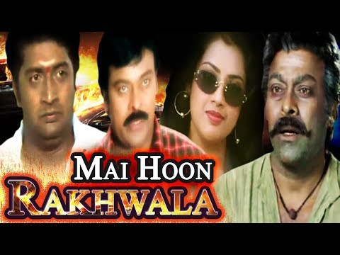 Video Latest Hindi Dubbed Movie of Chiranjeevi   Main Hoon Rakhwala   Full Movie Sneham Kosam Action Movie download in MP3, 3GP, MP4, WEBM, AVI, FLV January 2017