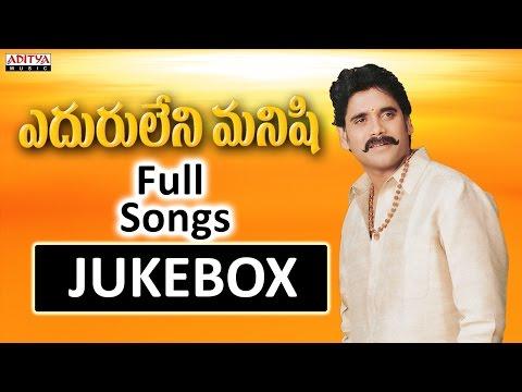 Video Eduruleni Manishi Telugu Movie Songs Jukebox || Nagarjuna, Soundarya download in MP3, 3GP, MP4, WEBM, AVI, FLV January 2017
