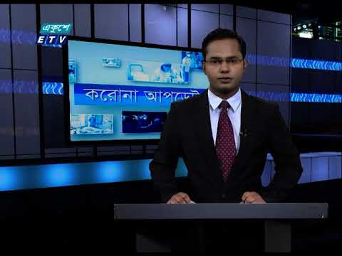 Corona Virus Update || 01 Pm || 21 October 2020 || ETV News