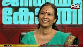Video Dr. T.N Sarasu in Janakeiya Kodathi | Dr. ടി.എൻ സരസു ജനകീയ കോടതിയില് | Ep# 14 | 24 News MP3, 3GP, MP4, WEBM, AVI, FLV Maret 2019