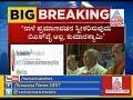 Download Lagu HD Kumaraswamy Will Sworn In As CM Not BS Yeddyurappa Tweets Ramya Mp3 Free