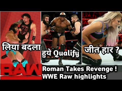 Roman take his Revenge on Jinder ! Last Qualifiers in WWE Raw 14 May 2018 highlights