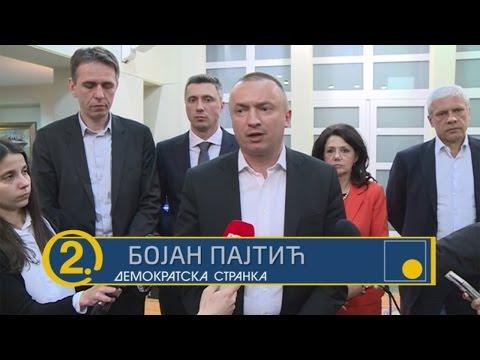 Бојан Пајтић: Бранићемо сваки глас грађана Србије! (ВИДЕО)
