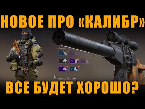 НОВАЯ ИНФОРМАЦИЯ ПРО \
