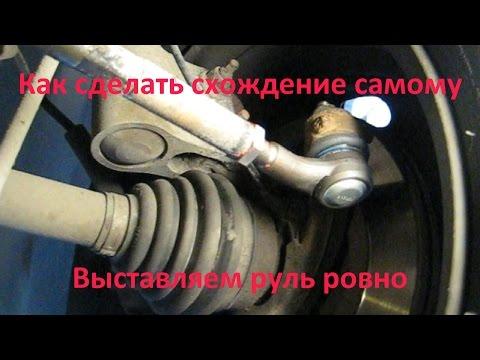 Нива шевроле руль тянет в право фотка