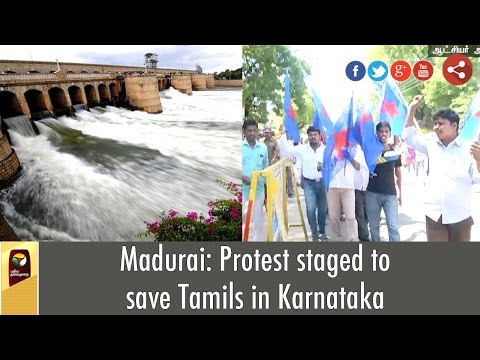 Madurai-Protest-staged-to-save-Tamils-in-Karnataka