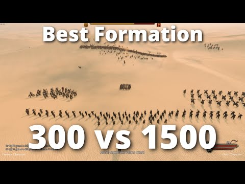 Best Troops in Best Formation | Mount & Blade 2: Bannerlord