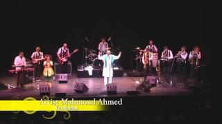 Mahmoud Ahmed&JAzmaris - Yaselame Lalo ( Live ) Arts Centre Melbourne ,